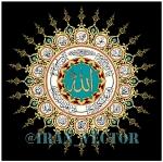 دانلود طرح وکتور تابلوی نام مبارک «الله» جل جلاله و اسامی 14 معصوم (علیهم السلام) به همراه آیه مبارکه تطهیر